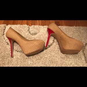 Report Signature Tan Wicker Style Pumps
